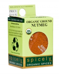 Crave Bakery Recommends Gluten Free Spicely Ground Nutmeg